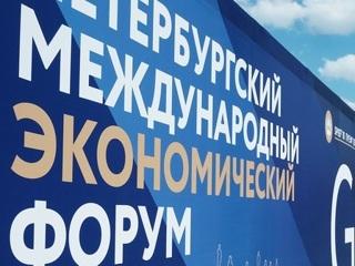 Эксперты клуба 'Валдай' – о саммите Путина и Байдена