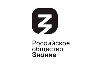 22 мая на 'Смотрим' – прямая трансляция марафона 'Новое знание' с участием Грефа и Симоньян