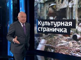 Власть в стиле Швейка: Чехию захлестнул идиотизм
