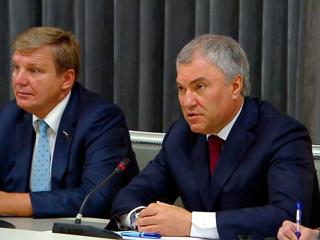 Спикер ГД: Европарламент навязывает Байдену конфронтационную повестку