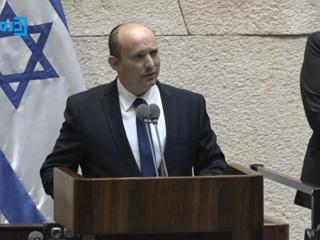 Новости на 'России 24'. Нафтали Беннет стал новым премьером Израиля. Нетаньяху – в оппозиции