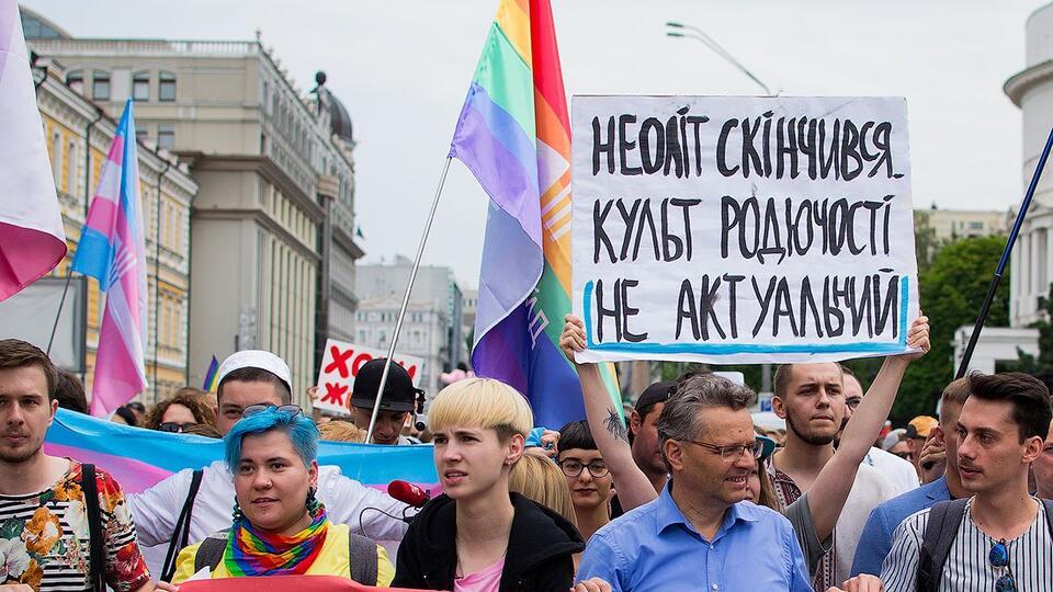 На Украине увидели 'российский след' в создании ЛГБТ-отрядов в ВСУ