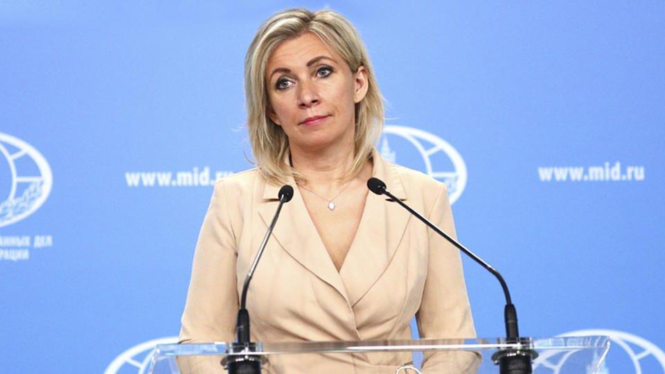 В МИД РФ посоветовали Европе опасаться американского 'большого брата'