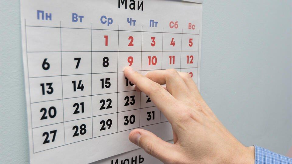 В Кремле не подтвердили увеличение выходных на майские праздники