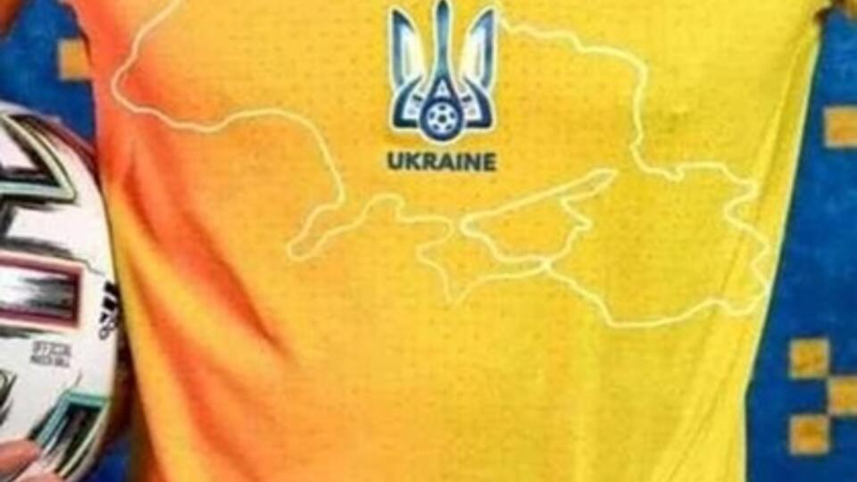 На форму сборной Украины предложили добавить еще три региона России