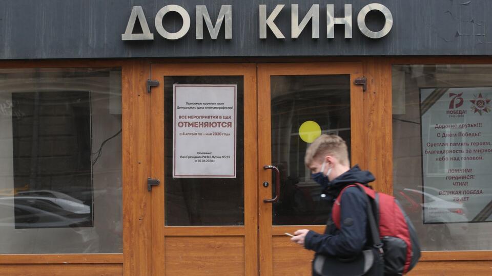 В Москве состоялась премьера фильма 'Курчатов'