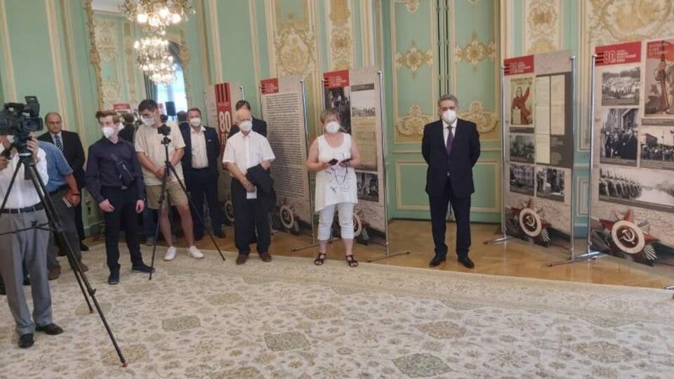 В Праге почтили память павших в Великой Отечественной войне