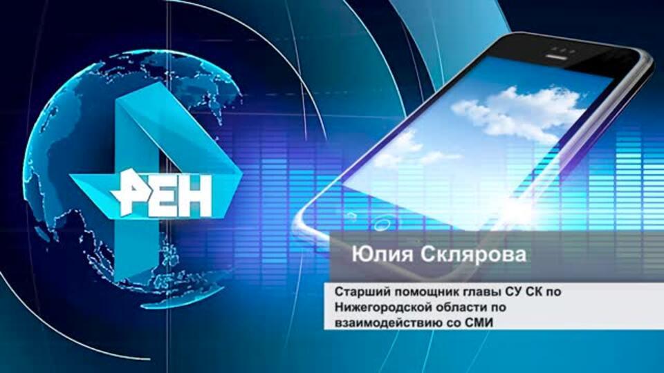 В СК рассказали о последствия взрыва газа под Нижним Новгородом