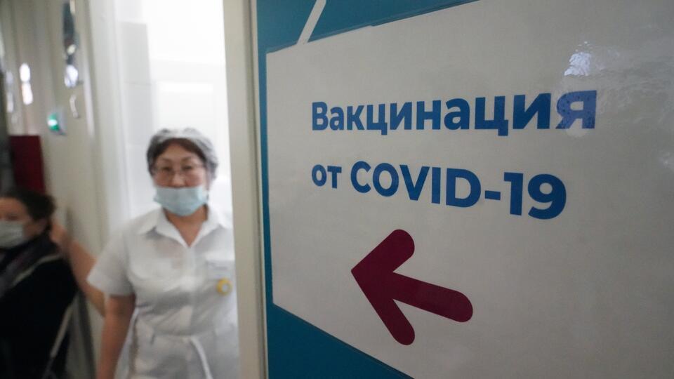 Правительство выделит более 26 миллиардов на вакцинацию от COVID-19
