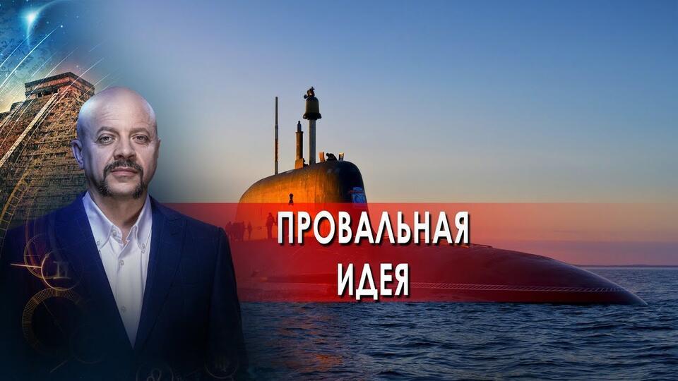 Дома в скалах | Загадки человечества с Олегом Шишкиным (03.06.2021).