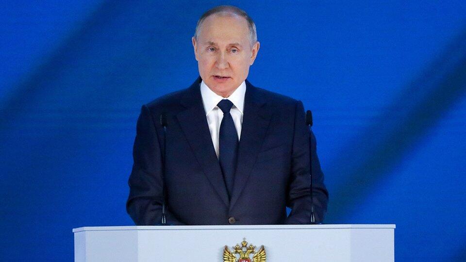 Послание Путина к Федеральному собранию: главное