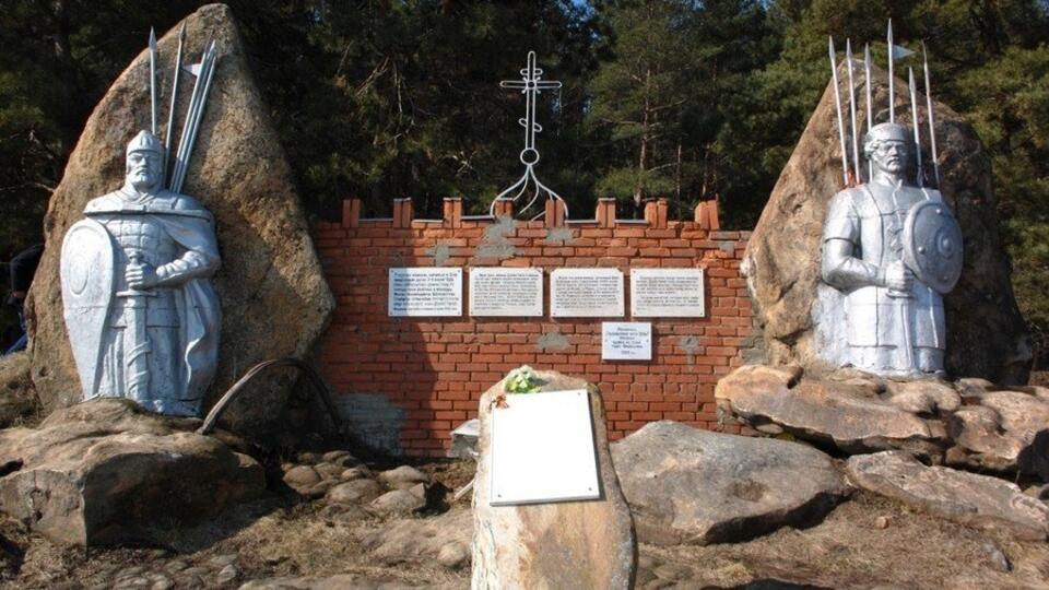 Историческая сенсация: под Тулой найдено место Судбищенской битвы