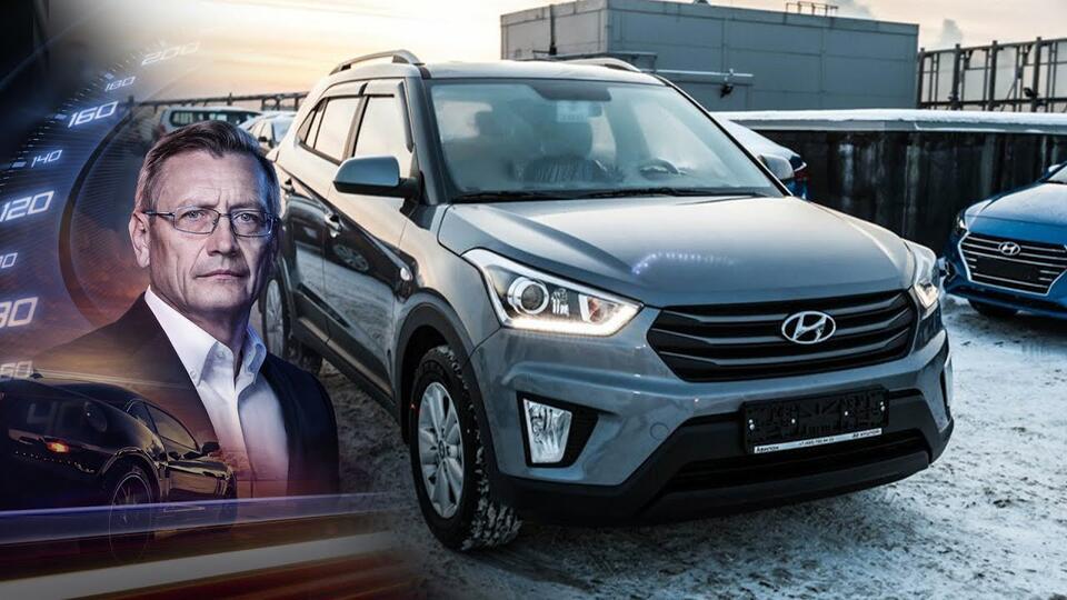 Отдых с комфортом! Тест-драйв Hyundai Creta 2019. Минтранс. (05.06.2021)