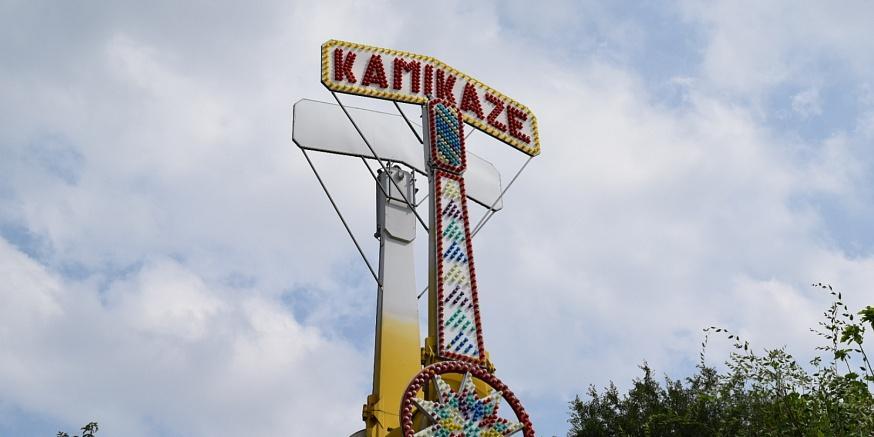 В Саратове аттракцион 'Камикадзе' завис в верхней точке вместе с людьми