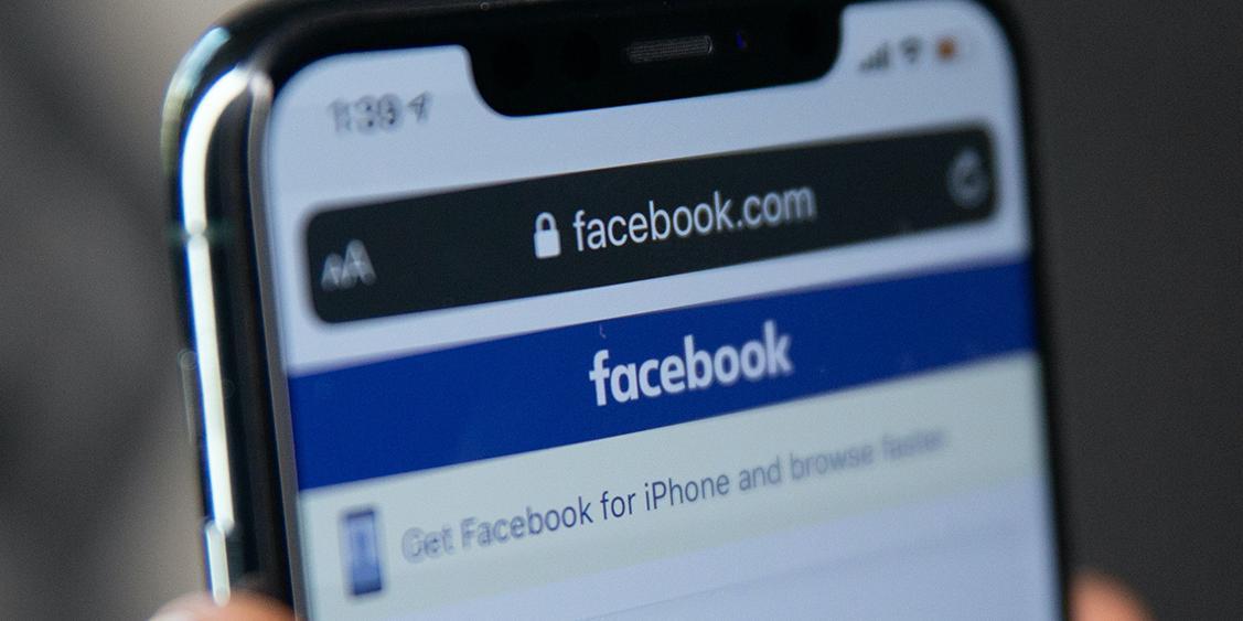 РКН обвинил Facebook в цензуре из-за ограничений против канала 'Крым 24'