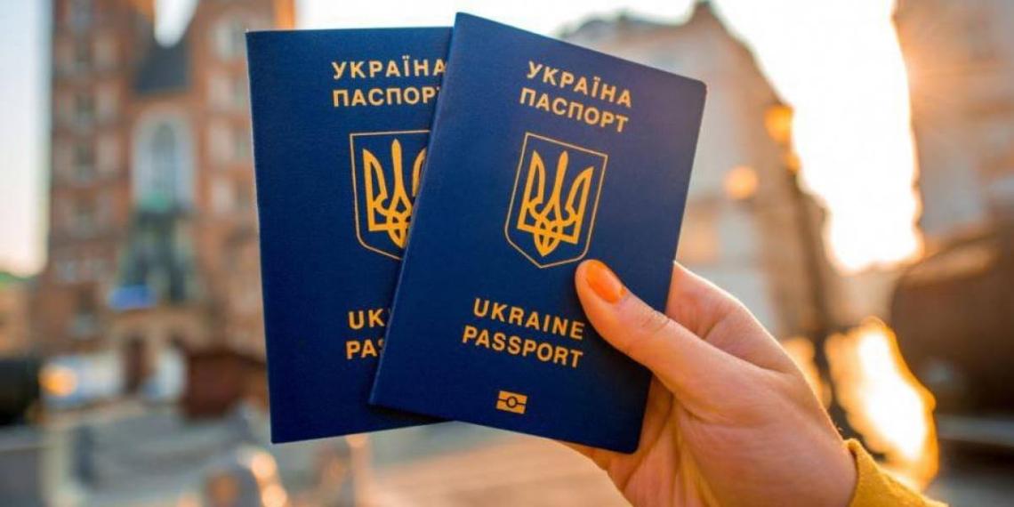 Украинцам разрешат иметь второе гражданство кроме российского