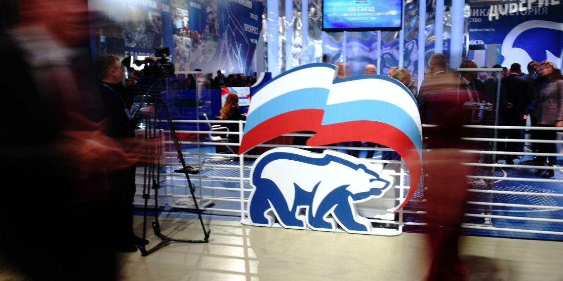 'Единая Россия' утвердила составы региональных комитетов праймериз