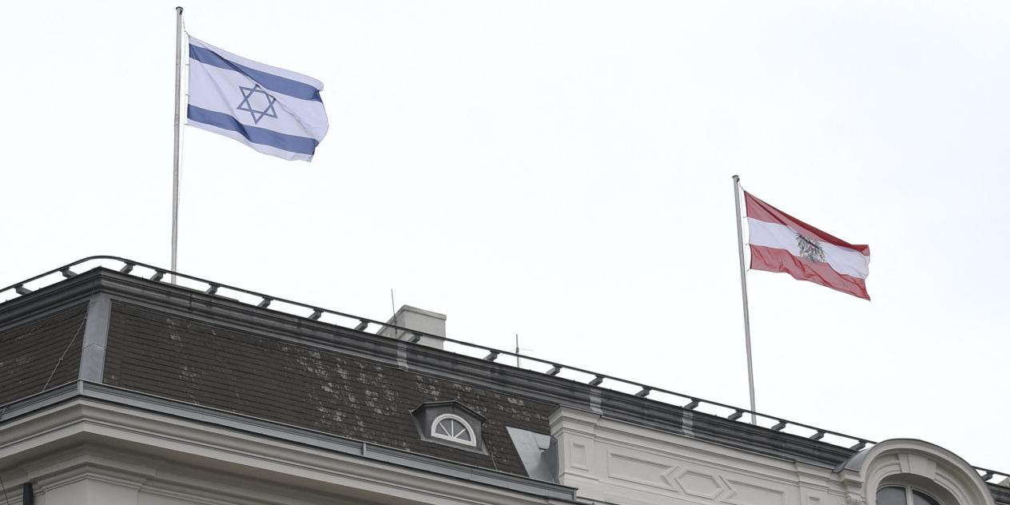 МИД Австрии прокомментировал проклятия Эрдогана из-за поднятия флага Израиля