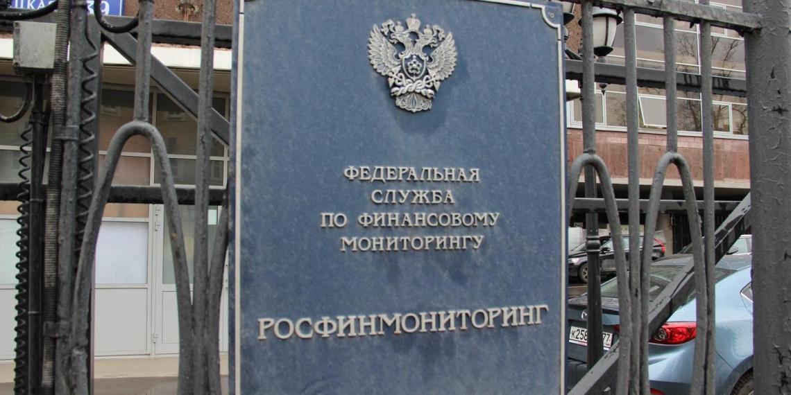В России будут отслеживать переводы гражданам из 'враждебных' стран