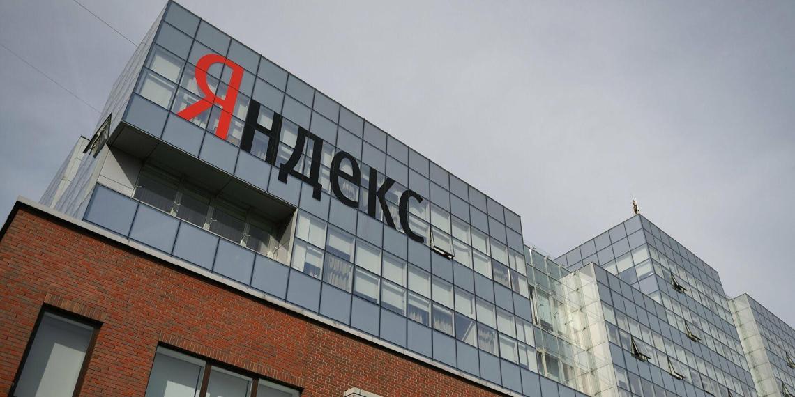 ФАС может оштрафовать 'Яндекс' на 500 тыс. рублей за нарушение закона о рекламе
