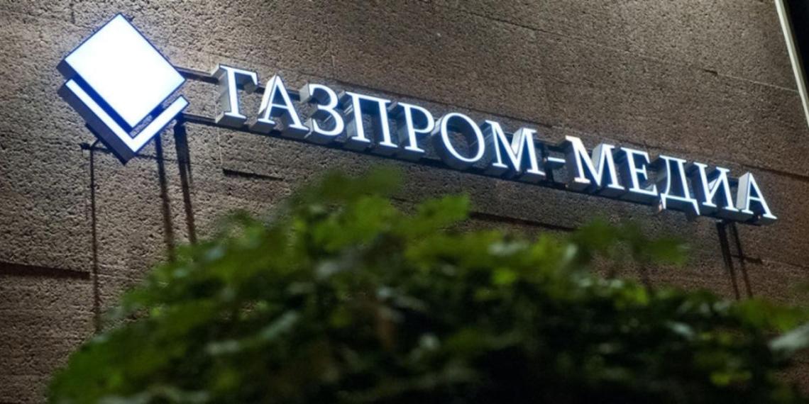'Газпром-Медиа' впервые за 20 лет озвучил стоимость канала НТВ