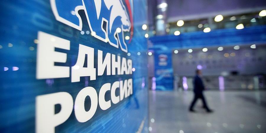 'Единая Россия' провела онлайн-семинар для общественников и волонтеров