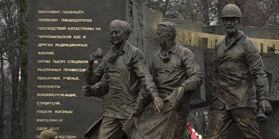 Собянин распорядился о выплате материальной помощи чернобыльцам