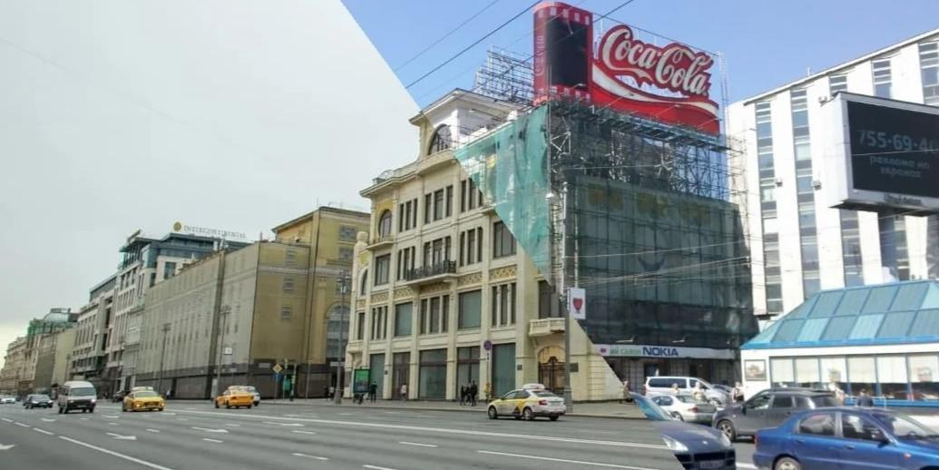 Москва 10 лет назад и сейчас: жители показали, как изменились одни и те же места