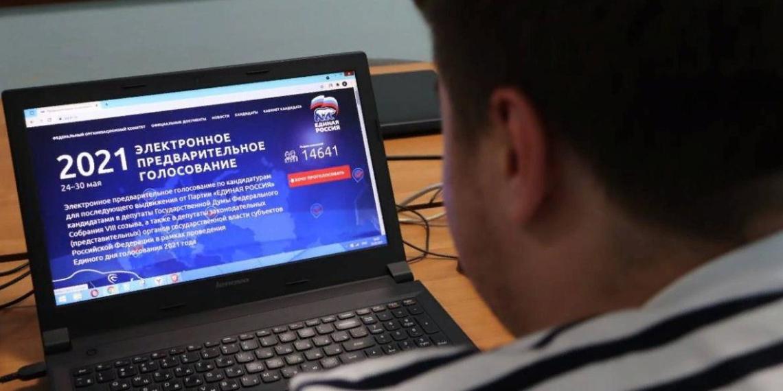 За три дня в предварительном голосовании 'Единой России' приняли участие более 3,7 млн человек по всей стране