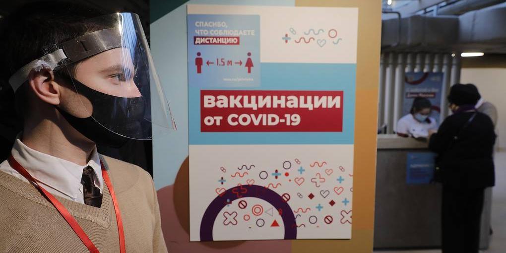 Собянин объяснил всплеск заболеваний COVID-19 в Москве