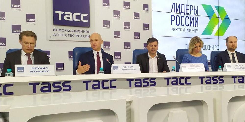 Более 173 тысяч человек подали заявки на конкурс 'Лидеры России'