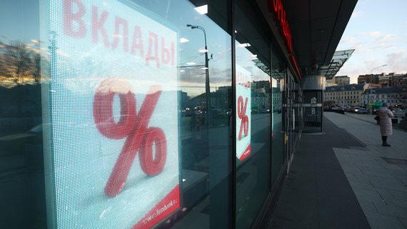 Россияне не торопятся на фондовый рынок