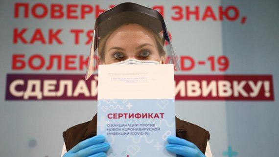 Как власти Москвы заставляют работодателей проводить вакцинацию сотрудников