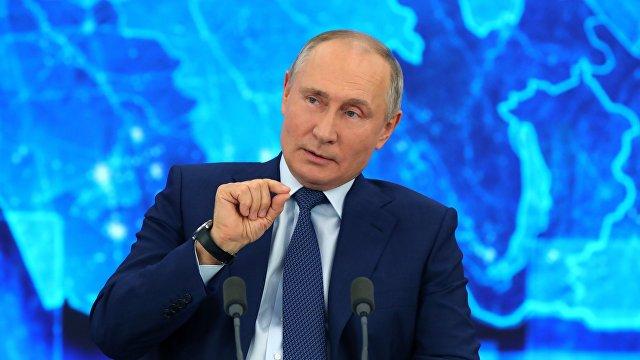Advance (Хорватия): Путин готовит нечто эпохальное. Речь, которую кое-кто называет «важнейшим политическим событием в мире»... Что это будет?