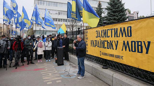 NV.ua (Украина): «Украинский русский язык» от Мендель. Как пресс-секретарь Зеленского спровоцировала новый скандал