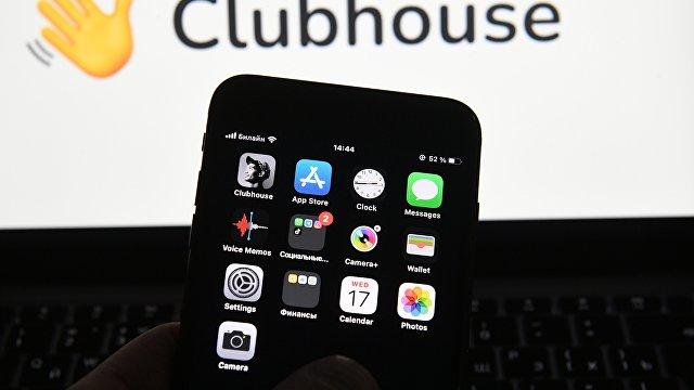 Toyo Keizai (Япония): секреты удобного использования Clubhouse. Как использовать иконки, чтобы поставить статус «В дороге» или «Не могу говорить»