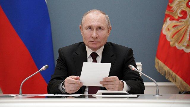 Путин-убийца: поворотный момент в политике (Al Araby, Великобритания)