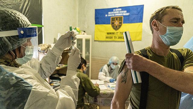 Главред (Украина): почему Украина осталась без вакцины на самом деле