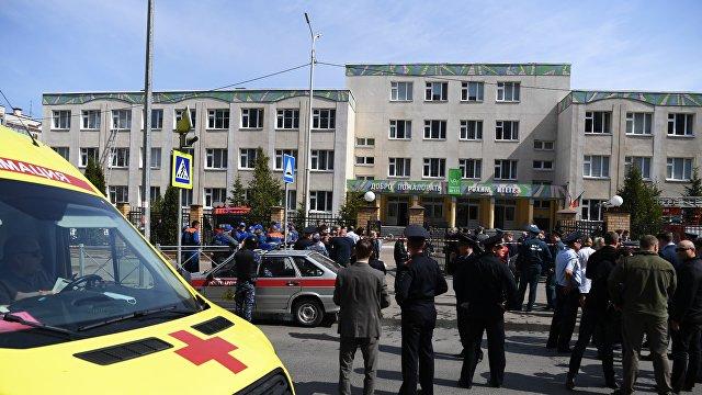 Стрельба в российской школе: девять убитых, включая детей (The Wall Street Journal, США)