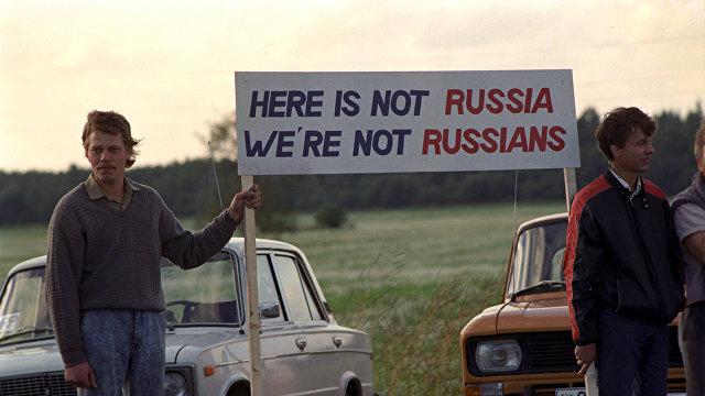 Postimees (Эстония): кто из прибалтов ближе всего к русским: эстонцы, латыши или литовцы?