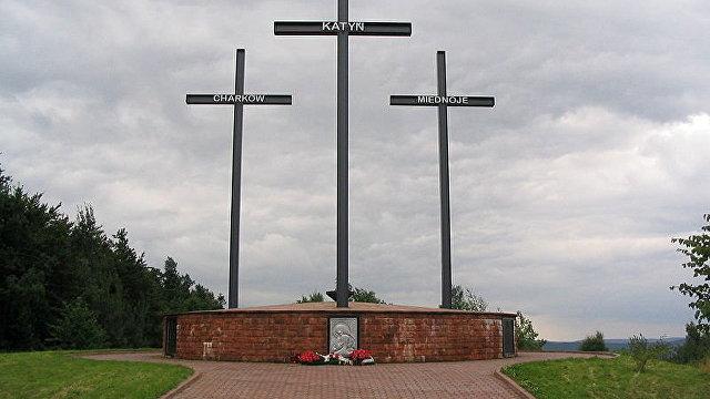 Polskie Radio (Польша): продолжается борьба за правду о жертвах Катыни и их достойное захоронение