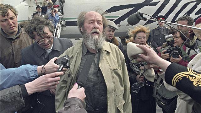 The Guardian (Великобритания): согласно архивным материалам Шведской академии, ее члены опасались за безопасность Александра Солженицына