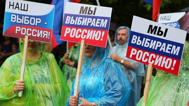 Le Figaro (Франция): на фронте в Донбассе, посреди бесконечной войны Украины с Россией