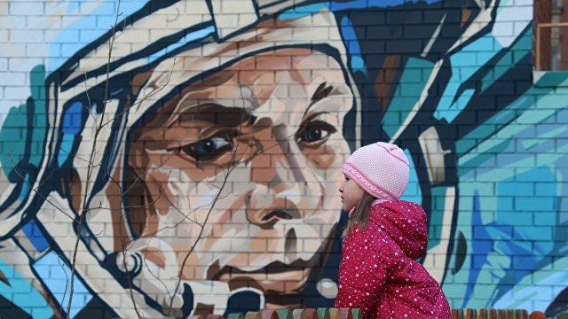 El Mundo (Испания): Гагарин в ваших лифтах
