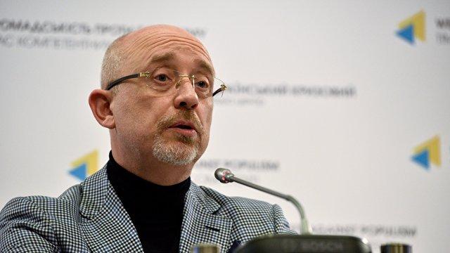 Резников: россияне так и не научились понимать Украину, это их главная ошибка. Интервью (Обозреватель, Украина)
