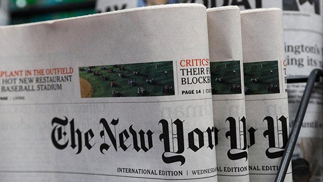 «Нью Йорк Таймс»: как гигант международной прессы превращается в пропагандистский орган левых (Le Figaro, Франция)