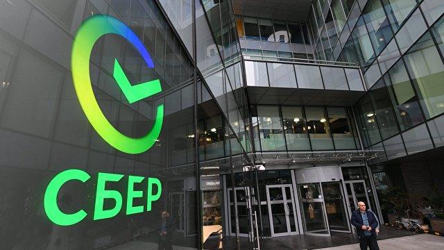 Le Figaro (Франция): Сбербанк – превращение сберегательной кассы царской России в современного интернет-гиганта