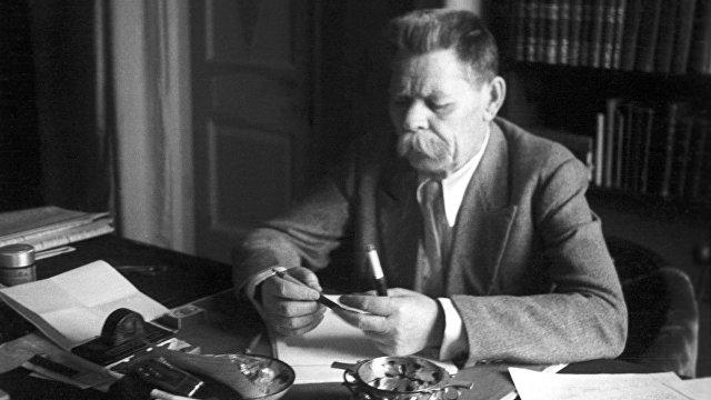 Максим Горький: пролетарский и революционный писатель (Evrensel, Турция)
