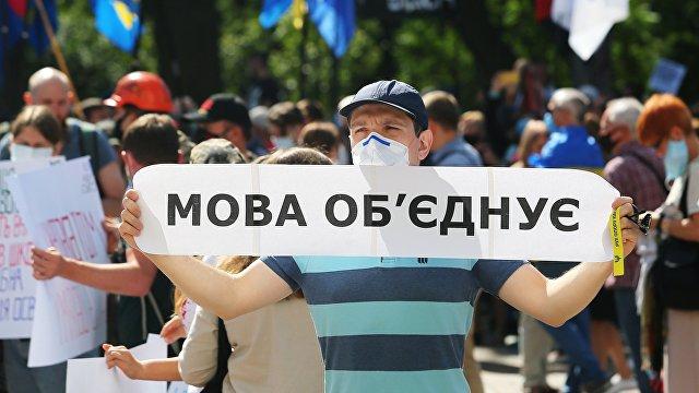 «Я — русская, со мной Бог»: девушка из-под Киева призвала запретить украинский язык (УНIАН, Украина)