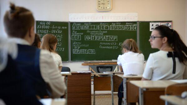 Правительство упростило правила сдачи ГИА для выпускников 2021 года